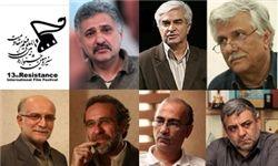 داوران سینمای ایران جشنواره مقاومت