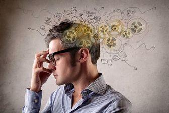 چگونه افکار منفی را خود دور کنیم؟