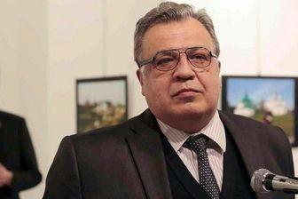 مراسم انتقال جسد سفیر ترور شده روسیه+ تصاویر