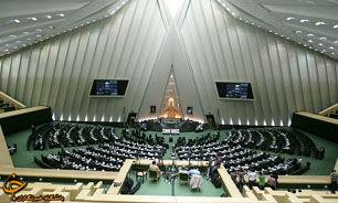 اسامی تاخیرکنندگان جلسه علنی ۱۴ مهر مجلس