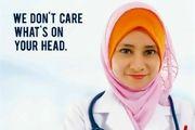 مهم درون ذهن توست نه آنچه روی سرت است