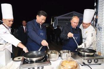 آشپزی پوتین و رئیس جمهور چین +عکس