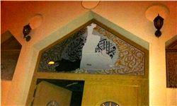 حمله پلیس بحرین به تجمع زنان در حسینه