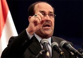 اعتراض المالکی به نخست وزیر جدید