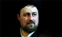 پیام تسلیت سیدحسن خمینی به روحانی