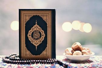 تأثیر غذای حلال و حرام بر سلامت بدن