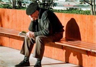 چرا بازنشستگی استرس آور است؟