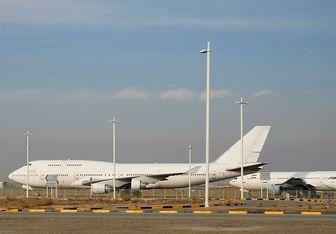 اطلاعیه جدید  شهر فرودگاهی امام خمینی (ره) درباره پذیرش مسافران