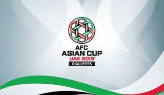 جلسه محرمانه عربستان و امارات برای حذف تیمهای ایرانی