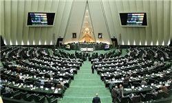 دومین نشست بررسی بودجه کشور در مجلس با 71 صندلی خالی!
