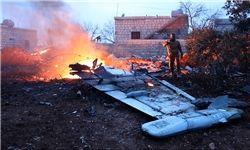 درخواست روسیه از ترکیه در خصوص جنگنده روسی