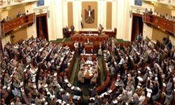 احتمال انحلال دولت انتصابی مصر قوت گرفت