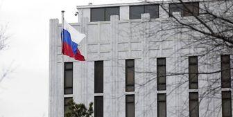 روسیه برای شرکت در مراسم تحلیف بایدن دعوت شد