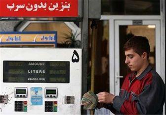 پشت پرده گرانی احتمالی بنزین/ رونق اقتصادی با بنزین گران؟