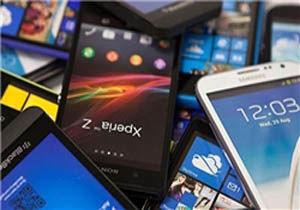 چطور گوشیهای دزدی را پیدا کنیم؟