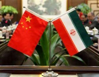 سیاست آمریکا در قبال ایران چگونه به پیشبرد دیدگاه چین کمک کرد؟