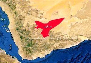 حمله هوایی ائتلاف سعودی به راهپیمایی کنندگان روز قدس در یمن