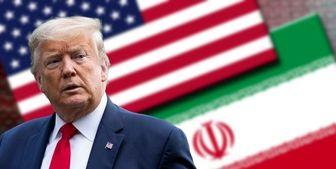 کارشناس بی بی سی: سیاست های ترامپ سخنان آیت الله خامنه ای درباره غیر قابل اعتماد بودن آمریکا را ثابت کرد+فیلم