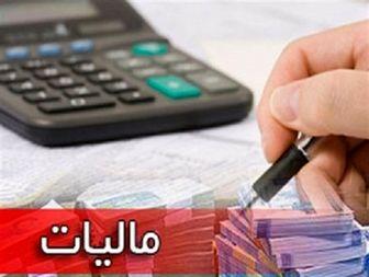 خبری خوش/ معافیت مشاغل خرد از ارائه اظهارنامه مالیاتی