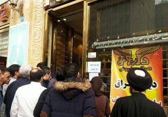 دردسر دیناری زائران ایرانی در عراق + عکس