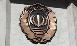 بسیج عمومی شعب بانک ملی ایران برای فعال سازی رمز دوم یکبار مصرف مشتریان