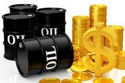 قیمت جهانی نفت در ۱ بهمن ۹۹