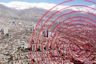 شایعه وقوع زلزلههای اخیر بر اثر فناوری هارپ تکذیب شد/ فیلم