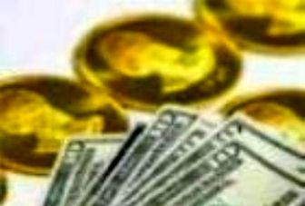 قیمت طلا، سکه و ارز در ۹۲/۷ / ۲۷