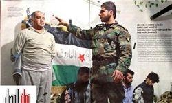 خبرسازی گروهک مسلح سوری علیه سپاه