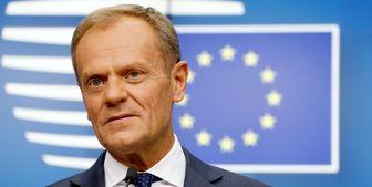 توصیه رئیس اروپا به سران گروه 7 در مورد ایران