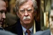 افشاگری پایگاه خبری آمریکایی از پشتپرده بیانیه بولتون