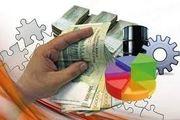منظور از بازار انحصاری چیست؟