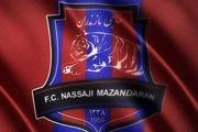 انتصاب قائممقام باشگاه نساجی مازندران