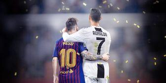 مسی و رونالدو به چه تیمهایی گل زدهاند؟+عکس
