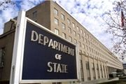 واکنش آمریکا به شکایت ایران از این کشور به دیوان بینالمللی دادگستری