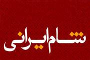 بازیگران خارجی «شام ایرانی» که از ترس کرونا به ایران نیامدند