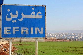آنکارا: حضور نظامی ترکیه در عفرین ادامه خواهد یافت