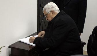 انتشار اسناد جاسوسی موساد از محمود عباس