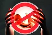 افزایش متقاضیان سقط درمانی