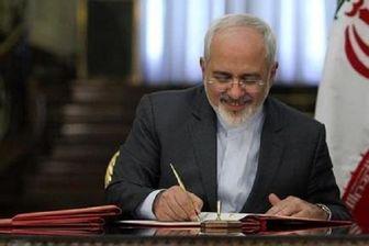 بیانیه وزارت خارجه عراق درباره دیدار محمد علی الحکیم و ظریف