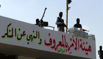 نامه ۶ کشور عربی ناقض حقوق بشر به سازمان ملل