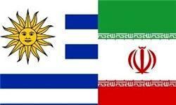 سفر معاون رئیس جمهور اروگوئه به تهران