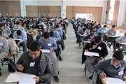 امروز؛ آغاز امتحانات نهایی دانشآموزان