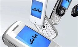 پیامک ارسالی شهرداری تهران به نمایندگان مجلس