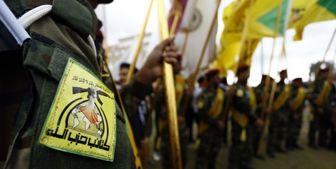 حزبالله عراق:منتظر انتقام سخت ایران هستیم تا پس از آن اقدام کنیم