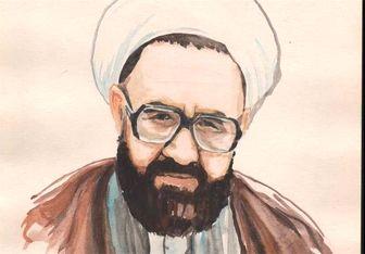 حقوق شهید مطهری در دانشگاه تهران چقدر بود؟