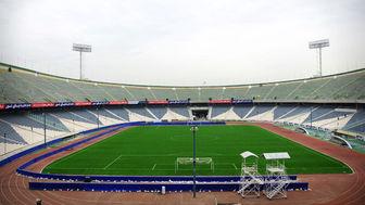 آخرین وضعیت آمادهسازی ورزشگاه آزادی برای دیدار پرسپولیس - کاشیما
