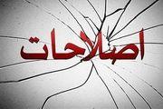 حضور اصلاح طلبان در انتخابات شوراها با سه لیست/ سرلیستی مسجد جامعی،مهرعلیزاده و محسن هاشمی