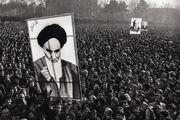 انقلاب اسلامی و ۴ دهه حمایت از مستضعفان