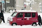 برف دستکم ۱۰ ژاپنی را کشت و صدها زخمی بر جا گذاشت